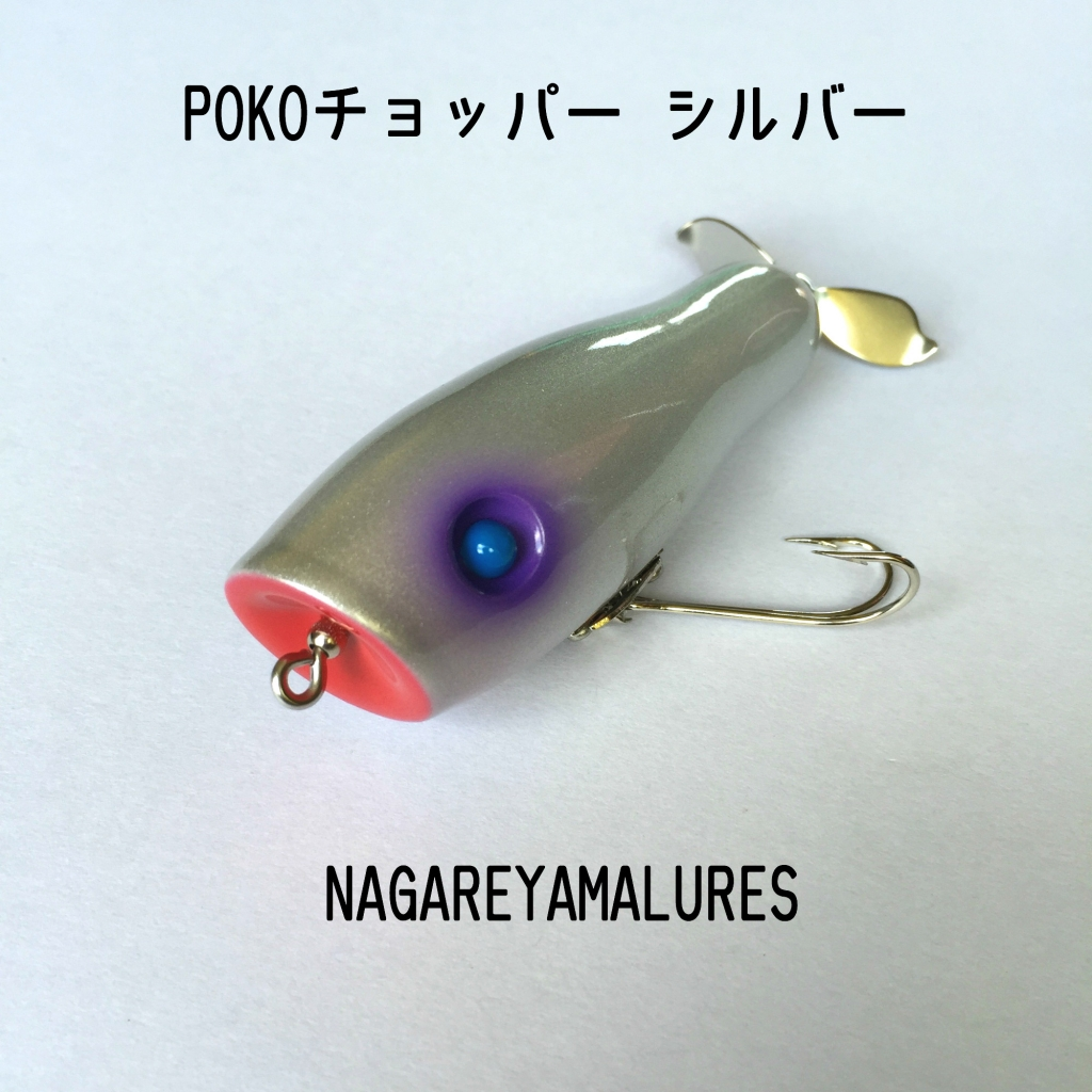 poko-04